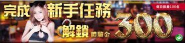 妞妞百家樂推出新平台-沙龍娛樂城