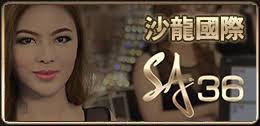 沙龍娛樂城現金版