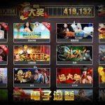 沙龍娛樂城禁止信用卡-沙龍百家樂
