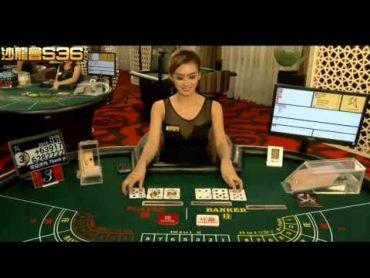 sa36徵收了新賭場稅-沙龍百家樂