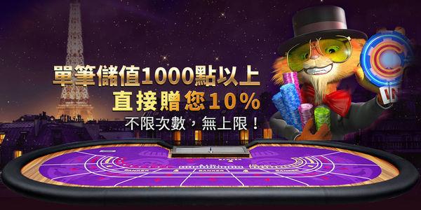 沙龍娛樂城24小時專業客服提供卡利儲值