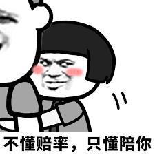 網友心得:沙龍百家樂遊戲遊記