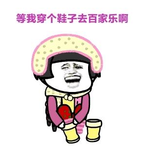 沙龍百家樂破解-SA試玩
