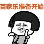 破解sa沙龍 - 沙龍娛樂城