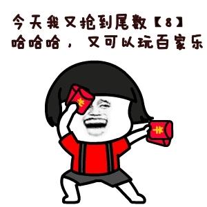 沙龍娛樂城-妞妞百家樂
