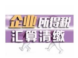 沙龍娛樂城加收稅收-妞妞百家樂