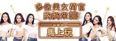 妞妞百家樂收入和盈利-沙龍娛樂城
