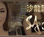 妞妞百家樂交易服務-沙龍娛樂城