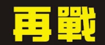 沙龍百家樂再戰優惠-sa36百家樂