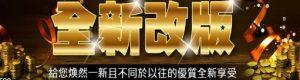 sa沙龍娛樂城註冊送888